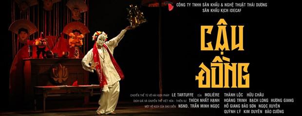 """Poster vở diễn """"Cậu Đồng"""" của sân khấu kịch Idecaf"""
