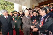 Đảng với các dân tộc Việt Nam