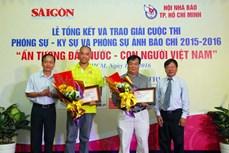 TP Hồ Chí Minh: Nhiều hoạt động Kỷ niệm 91 năm ngày Báo chí Cách mạng Việt Nam