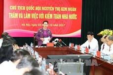 越南国会主席阮氏金银:应不断提高公开透明度 实现国家审计现代化