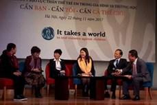 停止对儿童暴力的全球倡议:全社会携手反对对儿童暴力