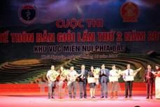 Y tế thôn bản đóng góp công sức đưa chỉ số y tế của Việt Nam thành điểm sáng