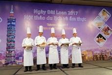 越南与中国台湾饮食交流活动在河内和胡志明市举行