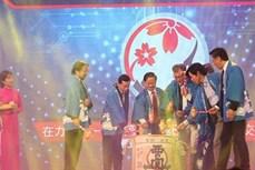 越南——日本文化节开幕