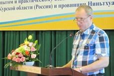 加强越南宁顺省与俄罗斯库尔斯克州的合作
