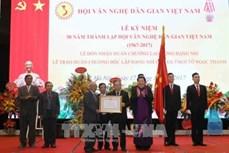 Hội Văn nghệ dân gian Việt Nam chú trọng bảo tồn và phát huy giá trị văn hóa - văn nghệ mang đậm bản sắc dân tộc