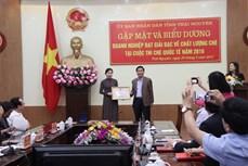 Khẳng định thương hiệu chè Thái Nguyên trên thị trường thế giới
