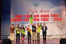 2017年越南民族乐器演奏艺术节在清化省举行
