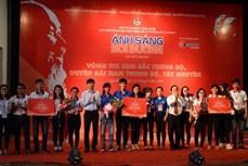 Hội thi Olympic các môn khoa học Mác – Lênin và Tư tưởng Hồ Chí Minh