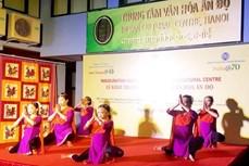印度文化中心在河内正式落成