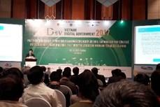 Phát triển chính phủ điện tử - Tầm nhìn và giải pháp công nghệ