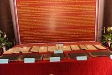 向首都市民介绍世界记忆遗产福江学校木刻版