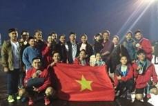 2017年世界沙滩跆拳道锦标赛:越南队摘三金