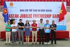 越南外交部举行东盟体育交流活动 庆祝东盟成立50周年