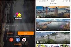 越南旅游:通过手机应用探索岘港市旅游景点