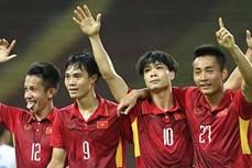 第29届东运会男足比赛: 越南U22男足队4-0 战胜菲律宾U22男足队