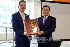 越南财政部长丁进勇对日本进行工作访问