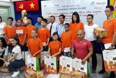 越南橙剂受害者日:5000人参加步行活动 募款帮助橙剂受害者