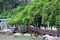 今年前7月广宁省接待游客量逾660万人次