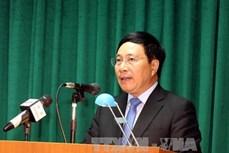 范平明:加强越中友谊交流 夯实两国关系的社会基础