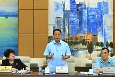 国会常委会第十四次会议:需提高贪污腐败案件调查和审理质量