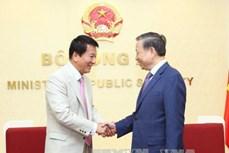 公安部长苏林会见外国客人