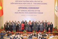 亚太议会论坛第26届年会隆重开幕:面向和平、创新与可持续增长