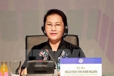 亚太议会论坛第26届年会结果的新闻发布会在河内召开