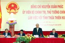 承天顺化省要凭着人民的智慧和深厚的文化历史优势发展