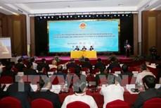 2017年越南资源与环境行业十大新闻