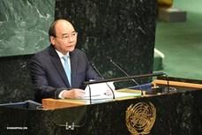 越南外交部副部长阮芳娥:越南政府总理阮春福在联合国之行取得丰硕成果