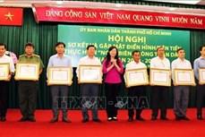 """Thành phố Hồ Chí Minh sơ kết thực hiện """"Ngày Biên phòng toàn dân"""" giai đoạn 2009-2019"""