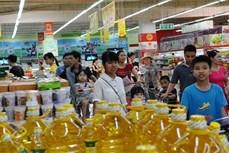 """富寿省有效实施""""越南人支持越南货""""运动"""