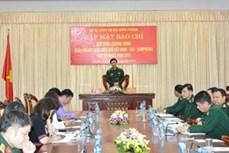 越老柬首次举行边境友好交流活动