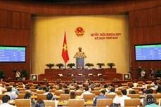 Kỳ họp thứ 6, Quốc hội khóa XIV: Kết quả lấy phiếu tín nhiệm đối với 48 người giữ chức vụ do Quốc hội bầu hoặc phê chuẩn