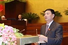 国会通过接受投信任票的48名领导人名单