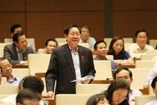 第十四届国会第六次会议:厉行勤俭节约 提高预算资金使用效率