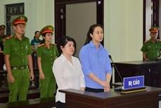 """西宁省人民法院以""""非法运输毒品""""罪开庭审理两名嫌疑人"""