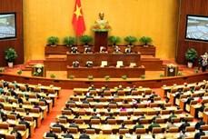 越南第十四届国会第六次会议公报(第八号)