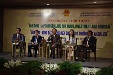 林同省——吸引泰国投资的亮点