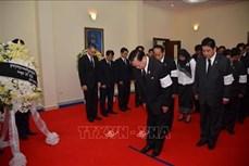 越南驻柬埔寨、澳大利亚大使馆举行原越共中央总书记杜梅吊唁仪式