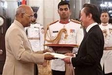 越印两国关系不断蓬勃发展