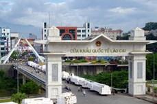 越南石油勘探开采总公司(PVEP)于11月29日已提前32天完成全年既定目标。