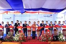 越南工商(老挝)责任有限银行万象分行今日正式揭牌