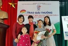 亚洲儿童绘画日记展 越南学生获大奖