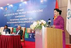 """国会主席阮氏金银出席 """"国会与可持续发展目标""""会议"""