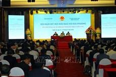 海外越侨同胞携手建设祖国家乡 共促融入与发展