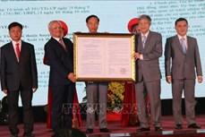Thành lập thành phố Đồng Xoài thuộc tỉnh Bình Phước