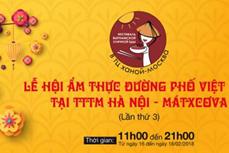 第三次越南街头美食节吸引众多俄罗斯友人和旅俄越南人前来参观品尝