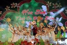 2018年奠边省羊蹄甲花节有助于弘扬传统文化